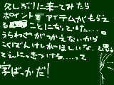 [2008-12-11 01:08:45] 無題
