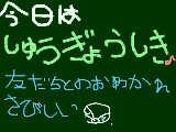 [2008-12-22 12:55:38] 終業式!