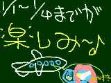 [2008-12-29 10:09:35] 楽しみ^^