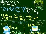 [2009-01-06 08:56:09] 帰ってきました!!