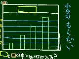 [2009-01-16 16:32:19] 問題!!