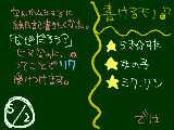 [2009-05-02 18:48:20] ヒマだ~!