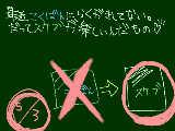[2009-05-03 11:03:10] ごめんね。こくばん><