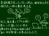 [2009-05-21 21:46:20] ぼんやりさん