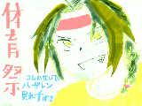 [2009-09-13 19:14:59] 疲れて疲れて