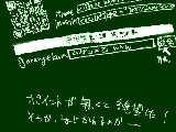 [2009-09-16 03:30:27] point