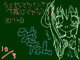 [2009-10-03 16:44:13] ツインといえばかがみんとかみくみく★