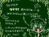 [2009-10-09 19:10:03] こくばん.in~ただいま~+・*+・*