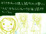 [2009-10-12 23:36:38] むらさき~さきさき♪