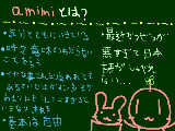 [2009-10-14 17:32:29] amimi研究所(笑)