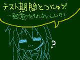 [2009-10-16 22:04:39] てすとなんて言う外来語は知りませんね
