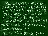 [2009-10-18 07:36:34] 熱い