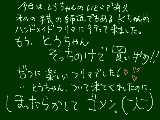 [2009-10-18 21:51:22] 血沸き(湧き?)肉踊る。