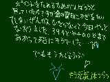 [2009-10-19 19:39:21] 元気ハツラツ