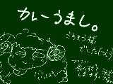 [2009-10-19 21:06:23] 食欲が止まら~ん!!