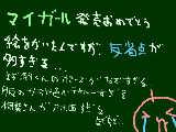 [2009-11-11 22:33:12] 私のバカーーーーーー!!!!!!!!!!!