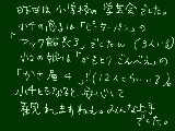 [2009-11-15 15:48:09] 冬の大イベント