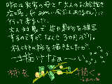 [2009-11-17 22:47:43] 描かないと描けなくなる。