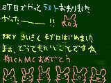 [2009-11-28 17:39:25] 色々