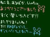[2009-11-29 18:27:34] 初絵チャ!