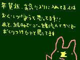 [2009-12-06 20:31:30] 嫌なら言ってください!!!