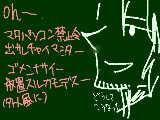 [2009-12-27 23:42:57] ^q^