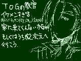 [2009-12-29 01:09:57] くぁwせdrftgyふじこlp