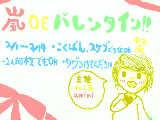 [2010-02-01 19:35:18] 初めましての方でもOKです^^参加お待ちしてます!!