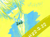 [2010-02-22 23:59:58] 無題