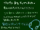 [2010-03-06 16:55:12] 声