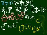 [2010-03-10 22:16:37] 無題