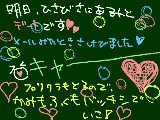 [2010-03-12 20:28:29] きゃー/////