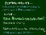 [2010-03-21 23:01:49] 帝人ハッピーバースデイ!!