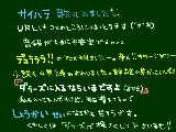 [2010-03-25 14:11:20] サイハテ