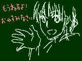 [2010-04-30 02:19:50] おやすみ・・・