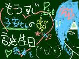 [2010-05-01 14:22:21] もうすぐ誕生日♪