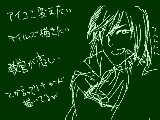 [2010-05-03 22:50:00] ^q^