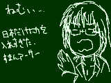 [2010-05-04 03:07:24] NEMUI☆