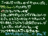 [2010-05-05 15:46:01] フルート、覚えらんねーっっっ><。誰かぁ~助けてぇーっ。。。ってか、マジ暑いんだケド・・・・><;;焼けるーぅ。夏かょ!!!!!