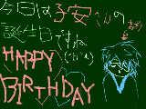 [2010-05-05 22:11:36] 今日は子安さんの誕生日ですね(´∀`*) HAPPYBIRTHDAY!!