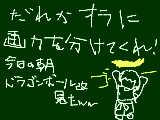 [2010-05-09 15:13:17] 誰かー