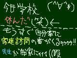 [2010-05-11 16:06:54] □_((ヾ(・ω・*)カタカタ←意味不