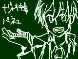 [2010-05-16 04:40:09] ナゾが解けない