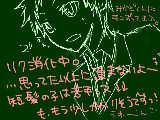 [2010-05-16 21:47:52] もう消えてしまいたい。