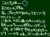 [2010-05-22 12:17:05] にょりんこ←ww