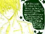 [2010-06-06 01:06:42] …眠ぃ……