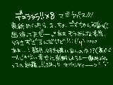 [2010-06-10 21:00:24] 勢い余って2冊買っちまった…!!