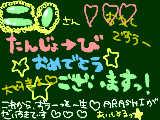 """[2010-06-17 19:05:51] ニノぉ!!おめでとうっっ♪""""これからも、一生応援してます☆★ p.s.ニノを囲んだぐるぐるがカップラーメンみたいで←ww すみませんww人の大事な大事な誕生日を><!!!"""