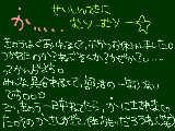 [2010-07-04 17:03:42] 明日も朝練・・・・。せめてそれさえなければ・・・。。。うちの父、宿題宿題うるセー← てか、今日『盛れる!ランズキ』買った♪ミルゾー!今から、汐風のマーチの動画観てくるっ☆