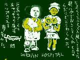 [2010-07-14 20:34:49] 入院してました。